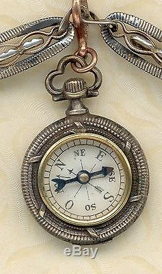COMPASS and WINGED DRAGON FOB SILVER NIELLO AND VERMEIL GOLD POCKET WATCH CHAIN